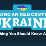 How to Establish an R&D Center in Ukraine